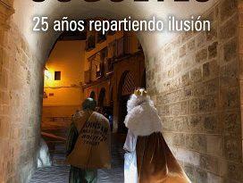 XXV CAMPAÑA RECOGIDA DE JUGUETES